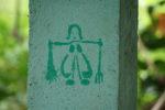 kleine Wandmalerei auf dem Gelände